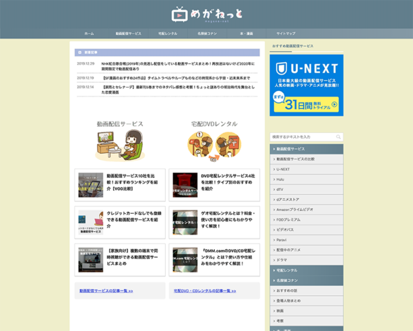 例 ペラ サイト